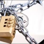 Kriptiranje podataka,  enkripcija, zaštita hard diska